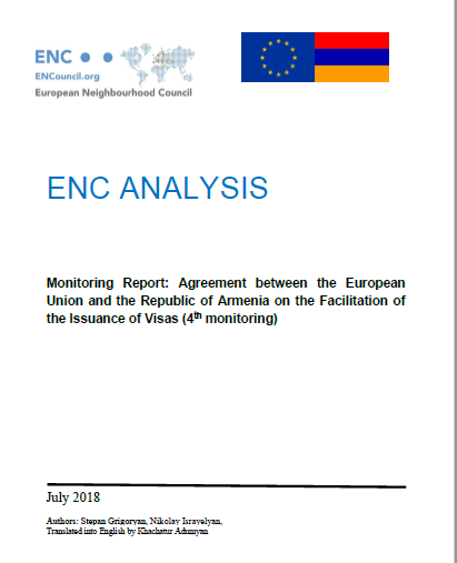 ENC Analysis